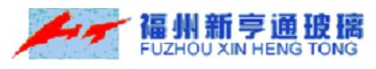 福州新亨通乐动体育app官网